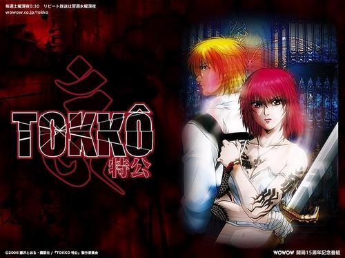 Shindo and Sakura
