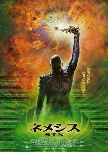 bintang Trek X : Nemesis poster
