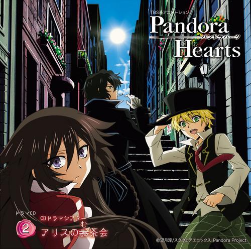 pandora hearts drama cd2