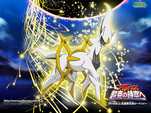 Pokémon leggendari wallpaper titled Arceus