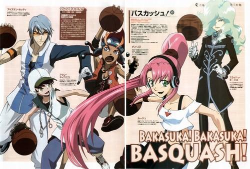 Basquash!