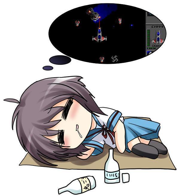 smekou sleeping
