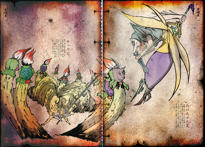 Who Was Your Favourite Boss Pesquisa Results Okami Video Game