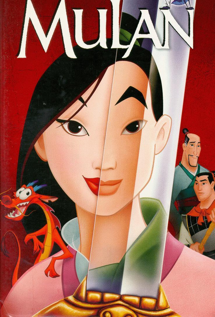 póster de la película Mulán