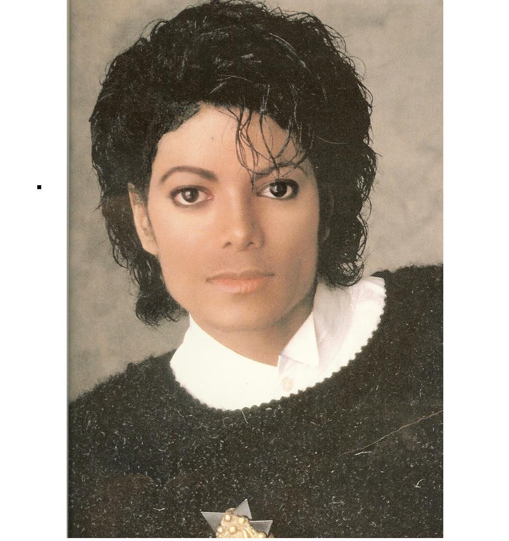 Michael jackson hair
