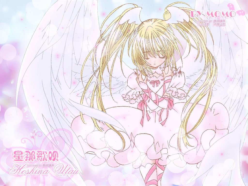 Shuffle!: Tsubomi - Images Actress