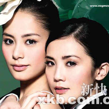 Charlene Choi Do u love Ah Gill?