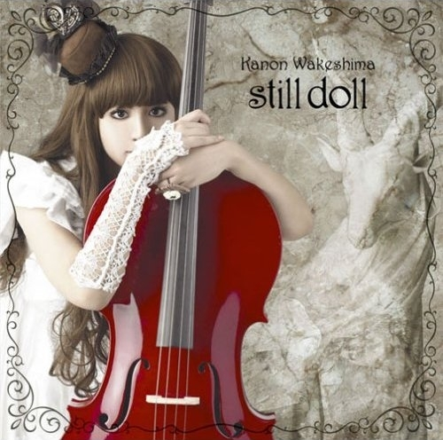 How many songs did Kanon Wakeshima have released as singles?