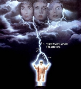 What movie is this poster art from?