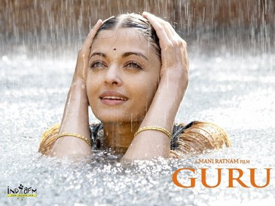 what was aishwarya&#39;s name in the movie guru?