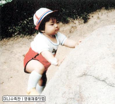 Which DBSK member was this cute little chubby boy?