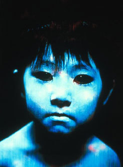 What is the name of the japanese original version of the Grudge?