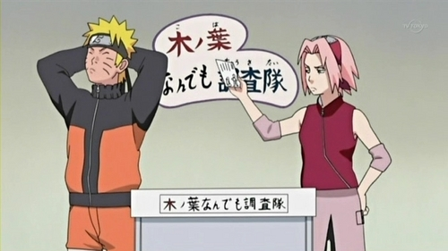 "A shinobi must not show emotion in any situation, a shinobi must put the mission first and have a heart that will not allow him to cry."" - From which episode?"