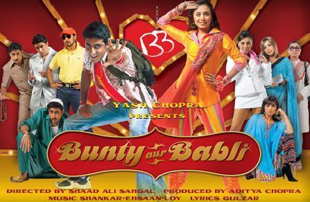 true atau false? she made a special appearance in the film bunty aur babli