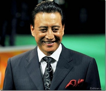 In which year did Danny Denzongpa make his film debut?