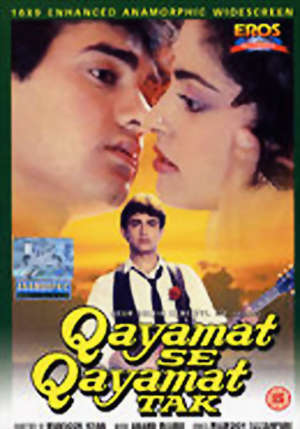 EVENTS:In which साल did Qayamat se Qayamat Tak win the Filmfare Award for Best Picture?