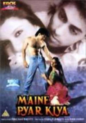 TRUE OR FALSE:In 1989 Maine Pyar Kiya became India's first commercial film to be released in Quadraphonic sound.