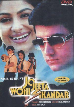 In which year did 'Jo jeeta wohi sikander' win the Filmfare award for best picture?