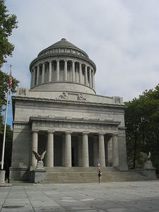 NAME THE LANDMARK: What is this a picture of?