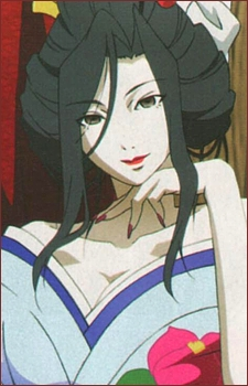 Who does the voice of Hone Onna?
