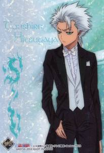 What is Hitsugaya's height ?
