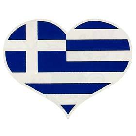 How do you say i love you in Greek?