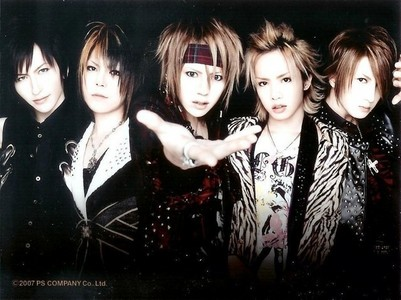 Who id the real leader of Alice Nine