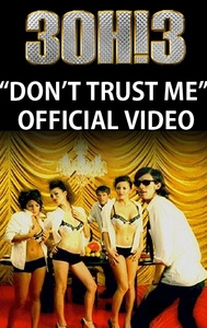 How did Sean & Nat come up with the idea for the 'Don't trust me' video?