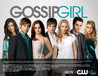 Who is my favourite Gossip Girl character?