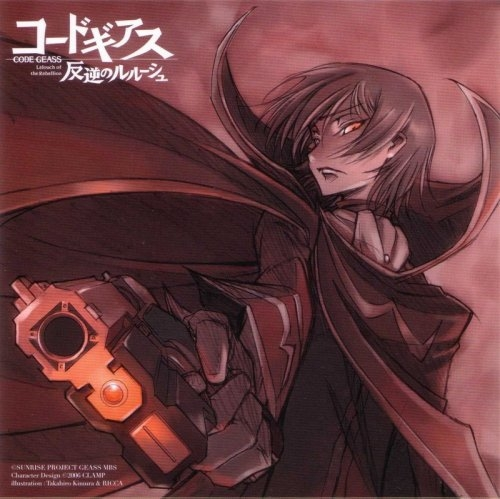 who's the first 2 ladies who knew that lelouch is zero (c.c was not included)???