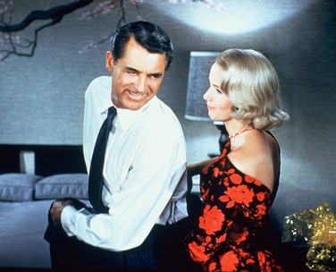Can you name this Cary Grant film ?