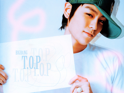 What top's full name ?
