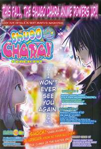 What chapter and pages do ikuto and amu baciare in the manga?