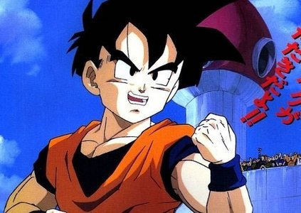Was Gohan born with a tail?