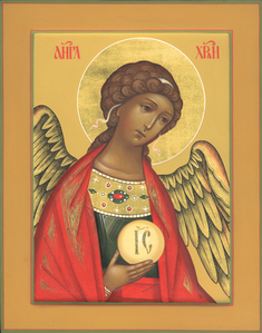 How many Archangels are there ?