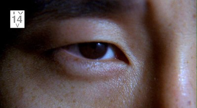 This eye belongs to...?