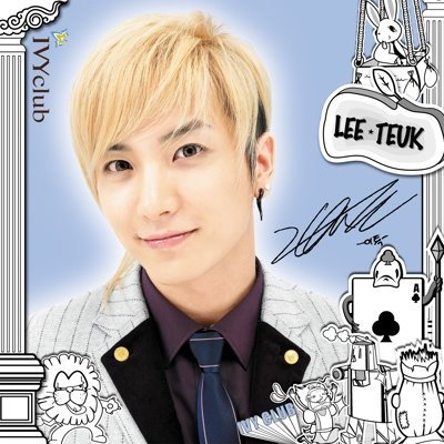 What colour did Park Jung Su(Ee Teuk) addicted at?