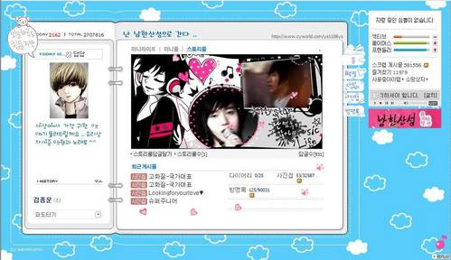 when did yesung change his ornament n tabs on his cyworlds?