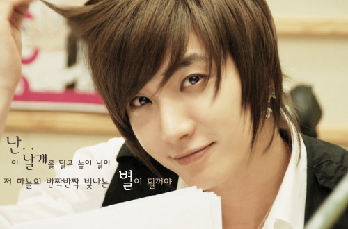 which side of ee teuk that he tình yêu d most?