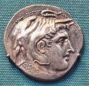 What is on Alexander the Great's head on this coin?