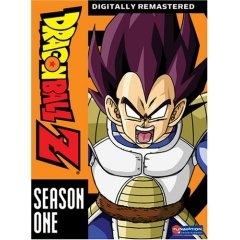 How many episodes does season one of Dragonball Z have?