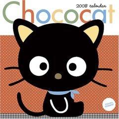 When is Chococat's birthday?