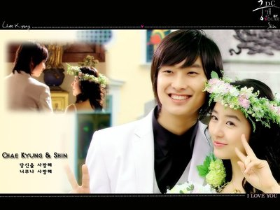 Why Did Che Gyung Married Shin ?