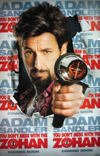 An easy one: what was the drink that Zohan Dvir loved so much?