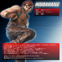 Who is the rival of Hwoarang?