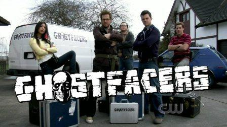 What are the names of all 5 Ghostfacers?