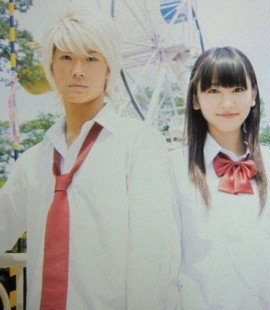Hiro And Mika A Love Story Written Across The Sky Koizora Sky Of Love Fanpop Page 9