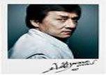 chinese kung fu coach