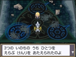 Arceus and Cynthia in Unkown Ruins