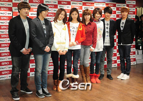 suju and snsd
